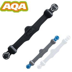【フィン用補修パーツ】AQA ポップトレカー用ストラップ【1個】KF-2995[81010028]|aqrosnetshop