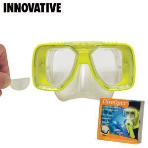 度付きレンズ パーツ アクセサリー  イノベイティブ/INNOVATIVE DIVE OPTIX|aqrosnetshop