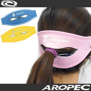 【マスクストラップカバー】AROPEC/アロペック マスクストラップカバー【MS-24W】[81080002] aqrosnetshop