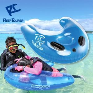 スノーケリングフロート REEF TOURER スノーケリングフロート RA0501[81103007] リーフツアラー|aqrosnetshop