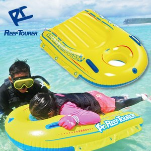 スノーケリングボート REEF TOURER スノーケリングボート RA0504[811030148700] リーフツアラー|aqrosnetshop