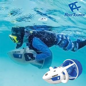 REEF TOURER/リーフツアラー YME23001 EXPLORER SEASCOOTER シュノーケリング スノーケリング|aqrosnetshop