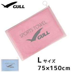 速乾タオル GULL/ガル GULLスポーツタオル3 L GA-5071|aqrosnetshop