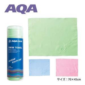 AQA スポーツタオル M(70×45cm)KA-9061[81110016]|aqrosnetshop