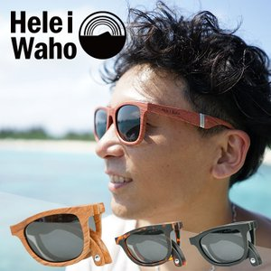 サングラス 偏光 HeleiWaho ヘレイワホ ウェリントン型 UVカット フォールディング  偏光サングラス|aqrosnetshop