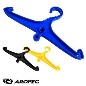 ダイビング の 重器材 や ウェットスーツ をまるっと干せるBCD ハンガー AROPEC アロペック[81180025]|aqrosnetshop
