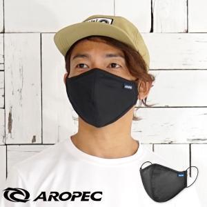 洗えるマスク 夏 夏用 マスク 洗える 抗菌 防臭 抗ウイルス ラッシュガード 水着素材 黒 メンズ レディース|aqrosnetshop