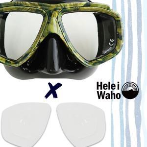 ダイビング用 度付レンズ付きマスク【noah2camo_OL】|aqrosnetshop