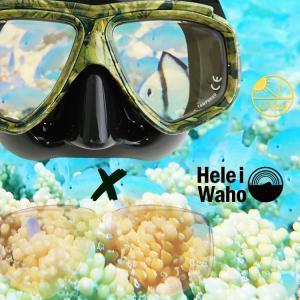 シュノーケル ダイビング スキンダイビング対応 UVレンズ付きマスク( 水中メガネ ) HeleiWaho/ヘレイワホ ノア2カモ マスク【noah2camo_UV】|aqrosnetshop