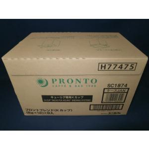 キューリグ プロント プロントブレンド (8g×12P) 8箱 96杯分 キューリグ 専用カプセル 賞味期限:2020年6月20日|aqua-feel