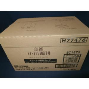 キューリグ 京都 小川珈琲 オーガニックコーヒー( 9g×12P) 8箱 96杯分 キューリグ 専用カプセル 賞味期限:2020年6月17日|aqua-feel
