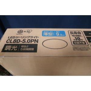 ◇◆商品特徴◆◇ ■天井すっきり薄型タイプ ■調光5段階調整  この商品の送料区分は【B】になります...