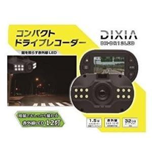 新品 TOHO 1.5インチ液晶付 赤外線12灯ドライブレコーダー DX-DR12LED|aqua-feel