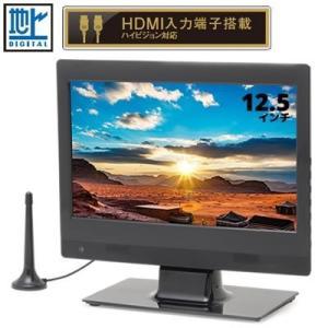 新品 レボリューション 12.5インチハイビジョンLED液晶テレビ IF-01C125TV aqua-feel