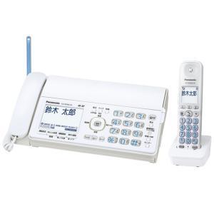 新品 Panasonic デジタルコードレスファックス おたっくす KX-PD503UD-W