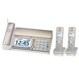新品 Panasonic おたっくす KX-PD604DW-N [シャンパンゴールド]|aqua-feel