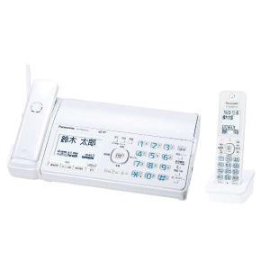 新品 Panasonic おたっくす KX-PZ500DL-W [ホワイト]|aqua-feel