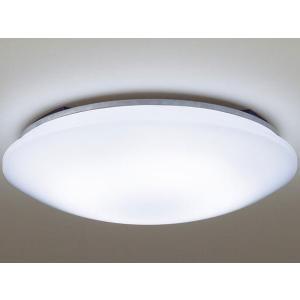 新品 Panasonic 天井直付型 LED(昼白色)シーリングライト リモコン調光 LGBZ1256|aqua-feel