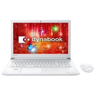 新品 東芝 dynabook T75 T75/CW PT75CWP-BJA2 [リュクスホワイト]|aqua-feel