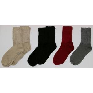 新品 大雄 足裏刺激あったか靴下 婦人用6足セット aqua-feel