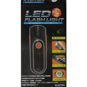 新品 アルファー LEDフラッシュライト XLN704|aqua-feel
