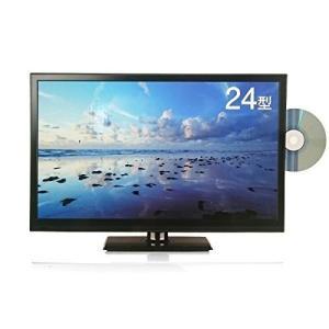 新品 レボリューション 24型DVD内蔵液晶テレビ ZM-24DT aqua-feel