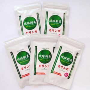 ヒルナンデスで紹介 送料無料 モリンガ粒 300粒 5個 琉球新美茶 沖縄モリンガ|aqua-green
