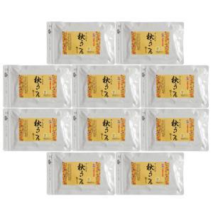 送料無料 秋うこん粒 500粒10個 沖縄やんばる産 セール 沖縄ウコン堂|aqua-green