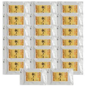 送料無料 秋うこん粒 500粒20個 業務価格 沖縄やんばる産 セール 沖縄ウコン堂|aqua-green