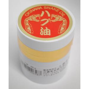 ハブ油 65g 送料無料 お肌のトラブル ケア aqua-green