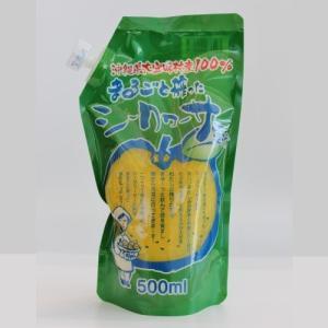 沖縄県産シークヮーサー原液パック入 10個 送料無料 美容 健康 大宜味産|aqua-green
