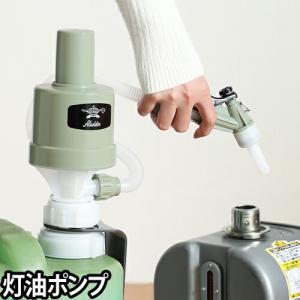 80年以上愛され続けてきたイギリス生まれのブランド「アラジン」と、日本のメーカー「タカギ」がコラボし...