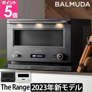 電子レンジ バルミューダ レンジ ブラック ホワイト オーブンレンジ BALMUDA The Ran...