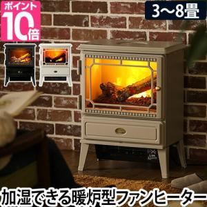 ファンヒーター ディンプレックス 暖炉型 電気式 電気毛布のおまけ特典|セレクトショップAQUA・アクア