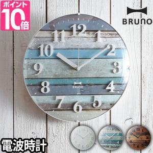 壁掛け時計 電波ビンテージウッドクロック BRUNO|aqua-inc