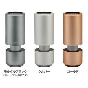空気清浄機 車載用 USB cado MP-C20U 温湿時計モルト特典 aqua-inc 03