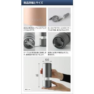 空気清浄機 車載用 USB cado MP-C20U 温湿時計モルト特典 aqua-inc 04