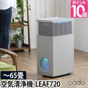 PM2.5の濃度が分かるインジケーター搭載!空気清浄機の性能を測る世界基準CADRで実証された清浄能...
