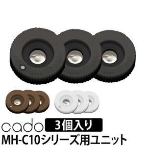 cado加湿器 MH-C11U/MH-C10U用 霧化ユニッ...