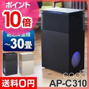 空気清浄機 cado カドー 30畳 AP-C310 専用フ...