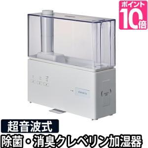 加湿器 moodクレベリンLED搭載 超音波式 DUSK-116CLSI|aqua-inc