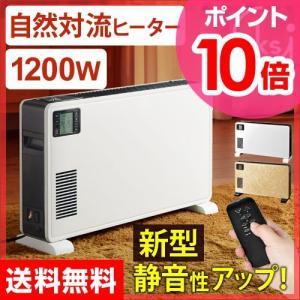 パネルヒーター コンベクターヒーター 8畳 eureks-i もれなく温湿時計モルト+ヒーターカバー|aqua-inc