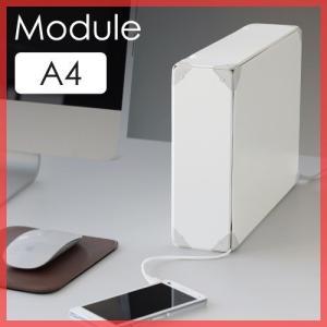 ケーブルボックス 収納 Module モジュール A4|aqua-inc
