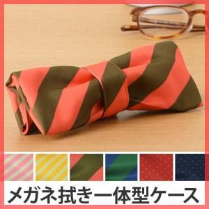 キュキュリボン メガネケース メガネ拭き ソフトケース かわいい|aqua-inc