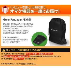2017年モデル 扇風機 バルミューダ グリーンファン 日本製 寝室 DCモーター EGF-1600|aqua-inc|02