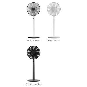 2017年モデル 扇風機 バルミューダ グリーンファン 日本製 寝室 DCモーター EGF-1600|aqua-inc|03