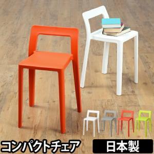 スツール マルチチェア ENOTS エノッツ 椅子 マルチェア I'mD|aqua-inc