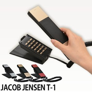 デザイン電話機 JACOB JENSEN ヤコブイェンセン T-1