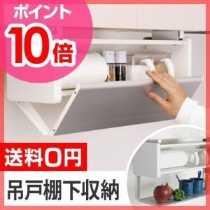 キッチン戸棚をスタイリッシュに有効活用!!デッドスペースをあっという間に無駄なく収納。  【ラッピン...