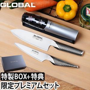 鋭い切れ味・清潔で衛生的・高いデザイン性と三拍子揃った日本製の包丁ブランドGLOBAL(グローバル)...